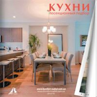 Кухня по фен-шуй: дизайн и правила расстановки