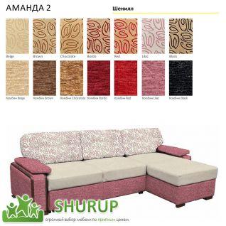 Ткань Аманда 2 шенилл