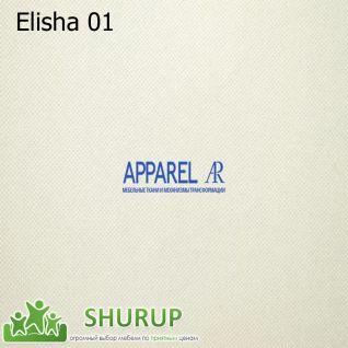 Ткань Elisha велюр