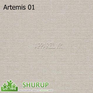 Ткань Artemis рогожка