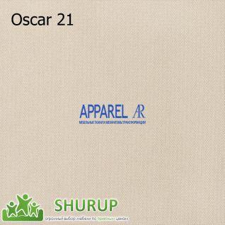 Ткань Oscar рогожка