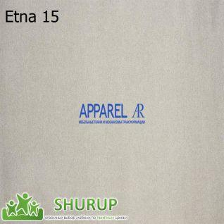 Ткань Etna рогожка
