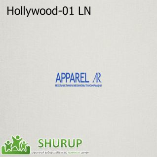Ткань Hollywood рогожка