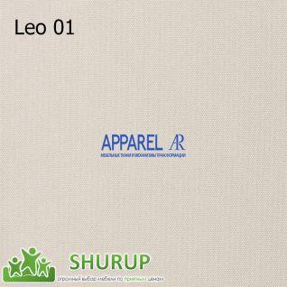 Ткань Leo рогожка