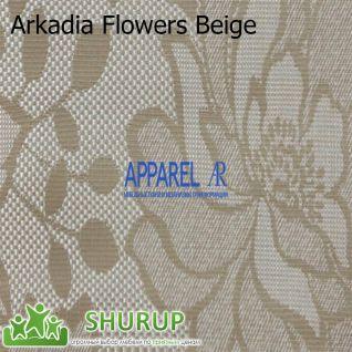 Ткань Arkadia рогожка
