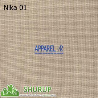 Ткань Nika рогожка