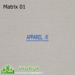 Ткань Matrix микрофибра