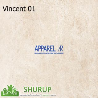 Ткань Vincent микрофибра