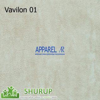 Ткань Vavilon микрофибра