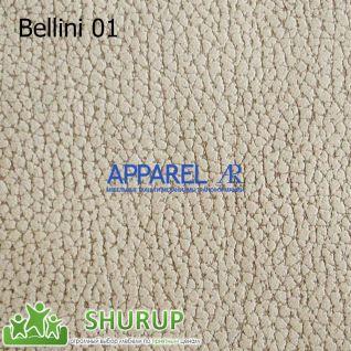 Ткань Bellini микрофибра