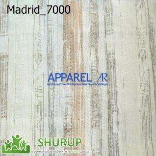 Ткань Madrid шенилл