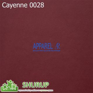 Ткань Cayenne кожзам