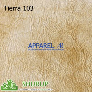 Ткань Tierra кожзам