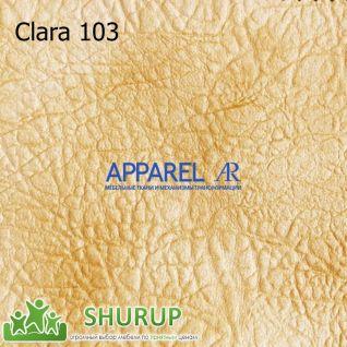 Ткань Clara кожзам